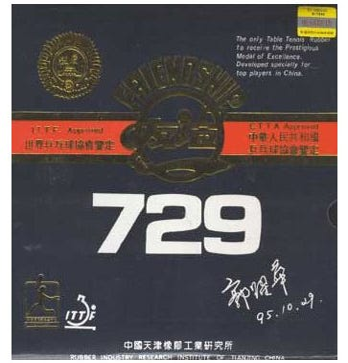 Friendship 729 FX Super