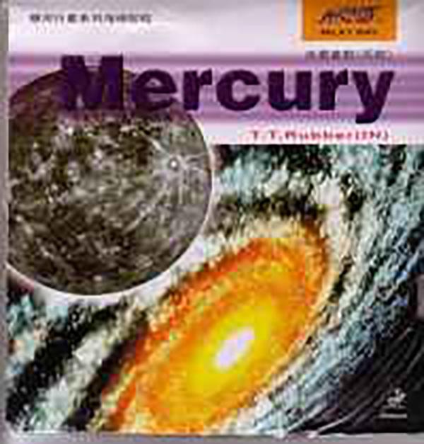 Galaxy Mercury